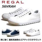 リーガル REGAL メンズカジュアル スニーカー 56VR AH ゴアテックスサラウンド
