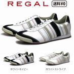リーガル REGAL メンズカジュアル レースアップレザースニーカー 66MR AD