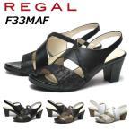 リーガル REGAL レディース カットワークサンダル F33M AF ヒール:55mm