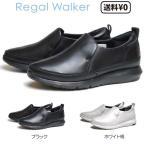リーガル REGAL レディースウォーカー スリッポン HC01 AE ヒール:35mm