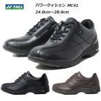 ヨネックス YONEX パワークッション カジュアルウォーク ウォーキングシューズ メンズ 靴