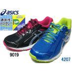 アシックス asics TOPSPEED?Jr. 2 マラソンシューズ ランニングシューズ ジュニアシューズ キッズ 靴