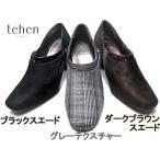 テーン tehen ブーティパンプス レディース 靴
