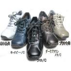 ショッピングVita ビタノバ VITA NOVA ウェッジソールパンチングレザーレースアップシューズ レディース・靴