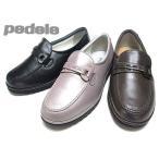 アシックス ペダラ  asics Pedala コンフォートウォーキングシューズ レディース・靴