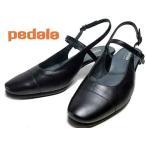 アシックス ペダラ  asics Pedala バックバンドウォーキングパンプス ブラック レディース・靴