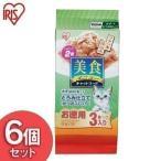 キャットフード 安全 猫 ご飯 エサ 美食メニュー アイリスオーヤマ 栄養補完食 猫用 ツナ一本仕込み かつおぶし入りとろみ仕立て 6個セット 18パック P-BI60KT