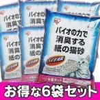 Yahoo!にゃんこの生活(タイムセール) 猫砂 ねこ砂 紙の猫砂 バイオ消臭 7L×6袋セット ONK-70N (まとめ割 猫砂 ネコトイレ アイリスオーヤマ) あすつく