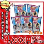 Yahoo!にゃんこの生活(タイムセール) 猫砂 ねこ砂 紙の猫砂 7L×5袋セット 脱臭ペーパーフレッシュ DPF-70 アイリスオーヤマ あすつく