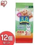 キャットフード 安全 猫 ご飯 エサ 美食メニュー アイリスオーヤマ 栄養補完食 猫用 ツナ一本仕込み かつおぶし入りとろみ仕立て 12個セット 36パック P-BI60KT