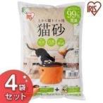 Yahoo!にゃんこの生活(タイムセール) 上から猫トイレ用砂 5L UNS-5L アイリスオーヤマ 4袋セット 脱臭 抗菌 固まる ベントナイトの猫砂