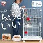 (タイムセール) ミニキャットケージ PMCC-115 アイリスオーヤマ (猫 サークル ゲージ コンパクト ペットケージ ペットゲージ) 猫用品 あすつく