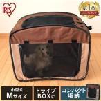 ≪5のつく日セール≫折りたたみソフトケージ Mサイズ POSC-650A アイリスオーヤマ (ペット 犬 猫 ケージ 1段 ゲージ ハウス 折り畳み)
