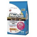 メディファス インドアキャット 成猫用 チキン&フィッシュ味 1.4kg ペットライン
