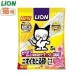 LION ニオイをとる砂 フローラルソープの香り 5L (EC)