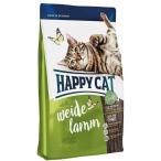 ハッピーキャット スプリーム ワイデ ラム (牧畜のラム) お腹の弱い愛猫に配慮 全猫種 成猫用 300g 70187  (キャットフード ドライ バランス食 猫フード)