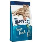 ハッピーキャット スプリーム ラージブリード デンタルケア 大型種 成猫用 300g 70223 (キャットフード ドライ バランス食 猫フード)