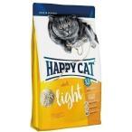 ハッピーキャット スプリーム ライト 低脂肪 高タンパク 全猫種 成猫用 300g 70229 (キャットフード ドライ バランス食 猫フード)