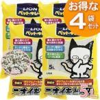 にゃんフェス中☆猫砂 ライオン ニオイをとる砂 5L×4袋