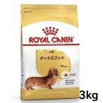 [送料無料] 健康な犬の為の毎日の総合栄養食☆