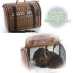 ペットキャリーバッグ シンシアラタンキャリーベッドMブラウンSC-25BW(キャリーバッグ)