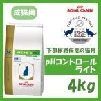 ストルバイト結石の溶解を容易にする尿生成をサポート