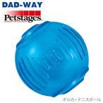 DADWAY ペットステージ オルカ・テニスボール