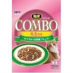 ミオコンボ 毛玉対応 カツオ味・白身魚ブレンド 700g キャットフード 幼猫用 仔猫用 成猫用 シニア猫用