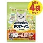 猫砂 ペレット 飛び散り防止 デオトイレ シリカゲル 消臭 抗菌 ユニチャーム 猫用 システムトイレ用 飛び散らない1週間消臭・抗菌サンド 2L×4袋 セット
