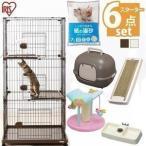 ペットケージ 3段 PEC-903 スターターセット アイリスオーヤマ ( ペット用 猫用 キャットケージ  サークル ケージ ゲージ 3段 )