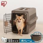 アイリスオーヤマ エアトラベルキャリー SS ATC-460