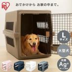 エアトラベルキャリー L ATC-870