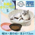 ショッピングクール 猫 犬 ベッド 手編みカラーベッド S ペットプロジャパン 猫用ベッド 犬用ベッド 夏 夏用 ひんやり クール ペット用品