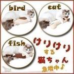猫用 おもちゃ necoco けりぐるみ ヤマヒサ ぬいぐる