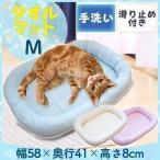 ペットプロ タオルマット M 猫 犬 クール ひんやり ペット 夏用 ペットマット