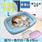 ペットプロ タオルマット L 猫 犬 クール ひんやり ペット 夏用 ペットマット