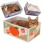 猫 爪とぎ にゃんボール みかん箱・しょうゆ箱・引越し箱 爪 爪磨き つめとぎ