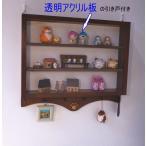 アクリル引き戸付き飾り棚 ウォールシェルフ フック6本と肉球付き 壁面に取り付けるコレクションケース 取付け用フック付き
