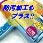 猫 ネコ ねこ キャット 毛取り クリーナー 抗菌 エコ ふとん パクパク ローラー 日本シール (抗菌 ぱくぱくローラーふとん掃除)(886)