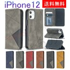 iPhone 12 Mini Pro ProMax レザー ケース 手帳型 メンズ レディース カバー
