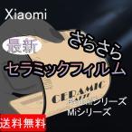 Redmi Note9s Note 9T 9S Mi 10 Lite pro セラミック マット フィルム mi11 Note10 pro Lite 5G 液晶 保護 フィルム Xiaomi