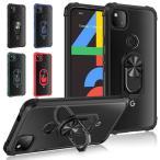 Google Pixel 5 ケース Google  Pixel 4a 5G  Google  Pixel 4A  ケース リング  tpu   カバー  耐衝撃 薄型 傷防止 ケース リング付き スタンド機能