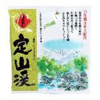 薬用入浴剤 温泉旅行 定山渓(北海道)