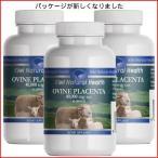 プラセンタ 羊 40000mg サプリメント ニュージーランド 高濃度 産地直送 ヘルスフード HEALTH FOOD 3個セット
