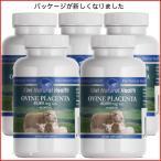 プラセンタ 羊 40000mg 送料無料 ニュージーランド サプリ 産地直送 ヘルスフード HEALTH FOOD メーカー正規品 5個セット