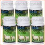 プラセンタ 羊 40000mg サプリメント ニュージーランド 高濃度 産地直送 ヘルスフード HEALTH FOOD 6個セット