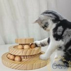 猫 おもちゃ 一人遊び ボール 木製 くるくるタワー 猫オモチャ ねこ ネコ 回る ボール 猫おもちゃ 猫用 遊ぶ 運動不足 電池不要 かわいい 回転 ペット用品