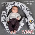 妊娠中〜キッズまで、マルチに使える長さ2mの超ロングクッション
