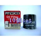 ╞├▓┴ AY100-KE002-01 е╘е├е╚еяб╝еп PITWORK екедеые╒егеые┐б╝ екедеыеиеьесеєе╚