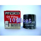 AY100-KE002-01 ピットワーク PITWORK オイルフィルター オイルエレメント